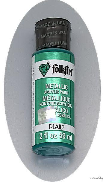 "Краска акриловая ""FolkArt. Metallic"" (изумруд, 59 мл; арт. PLD-00653)"