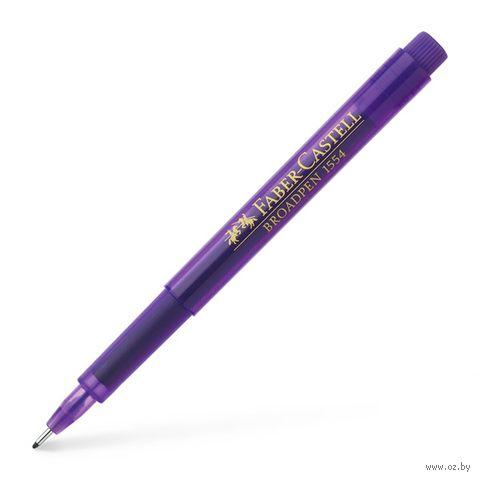 """Линер """"Broadpen 1554"""" (0.8 мм; фиолетовый)"""