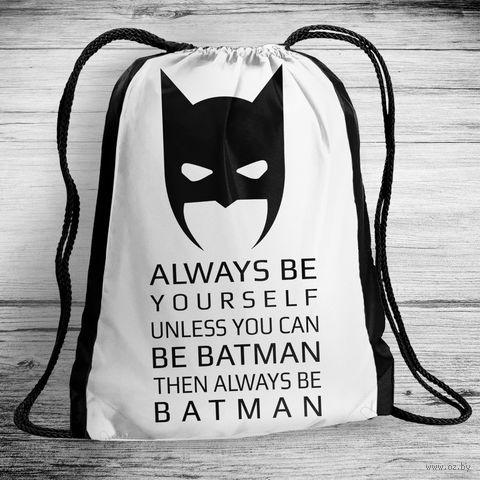 """Рюкзак-мешок """"Бэтмэн"""" (арт. 1) — фото, картинка"""
