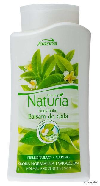 """Бальзам для тела """"С экстрактом зеленого чая"""" (500 мл)"""
