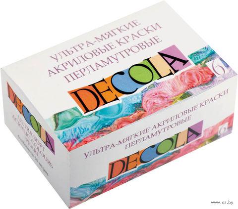 """Краски акриловые """"Decola"""" (6 цветов; перламутровые)"""