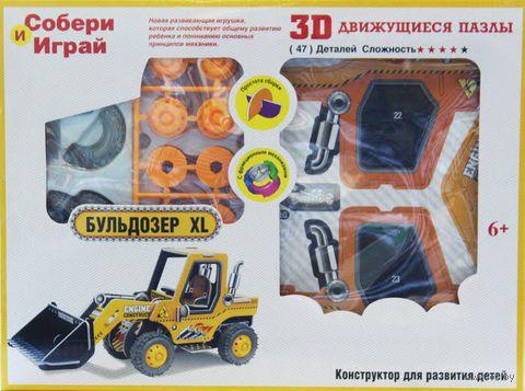 """Конструктор """"3D Action Puzzle. Бульдозер"""" (47 элементов)"""
