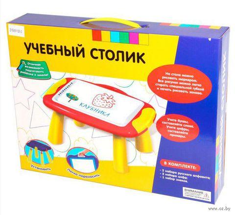 Детский учебный столик с аксессурами