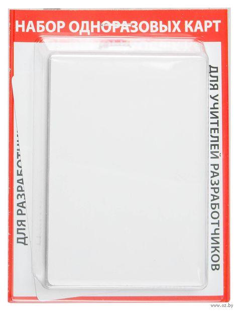 Набор карт пустых (25 шт.) — фото, картинка