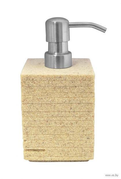"""Дозатор для жидкого мыла """"Brick"""" (430 мл; бежевый) — фото, картинка"""