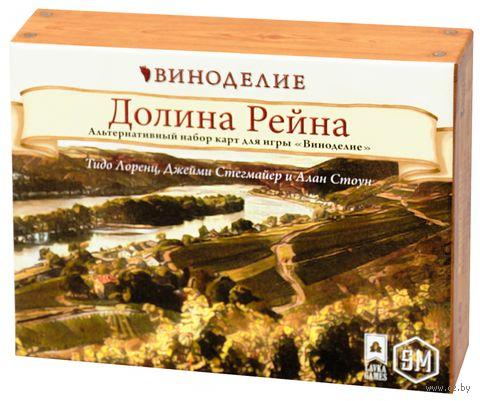 Виноделие. Долина Рейна (дополнение) — фото, картинка