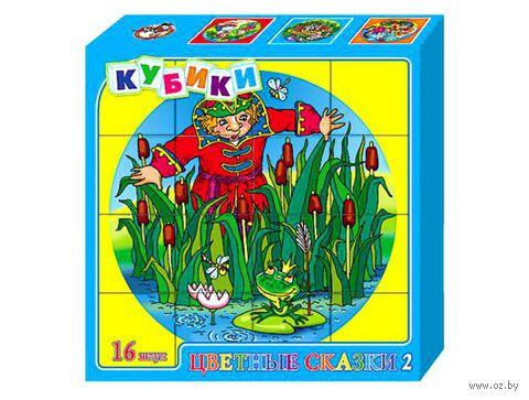 """Кубики """"Цветные сказки-2"""" (16 шт)"""