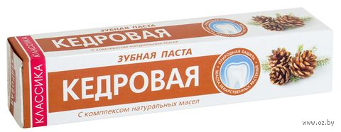 "Зубная паста ""Кедровая"" (150 мл)"