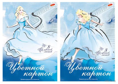 """Картон цветной """"Cinderella"""" А4 (8 листов; 8 цветов)"""