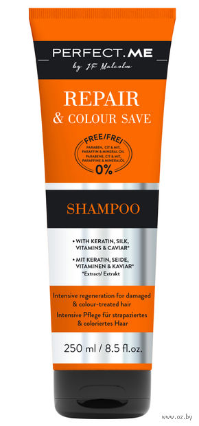 """Шампунь для волос """"Repair and colour save"""" (250 мл)"""