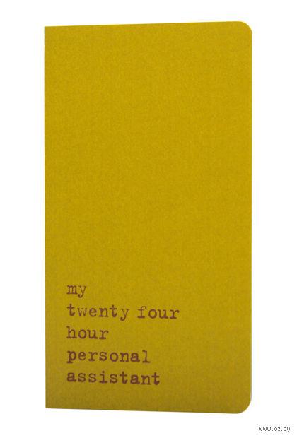 """Записная книжка Молескин """"Chapter. My Twenty Four Hour"""" в точку (115х210 мм; зеленая)"""