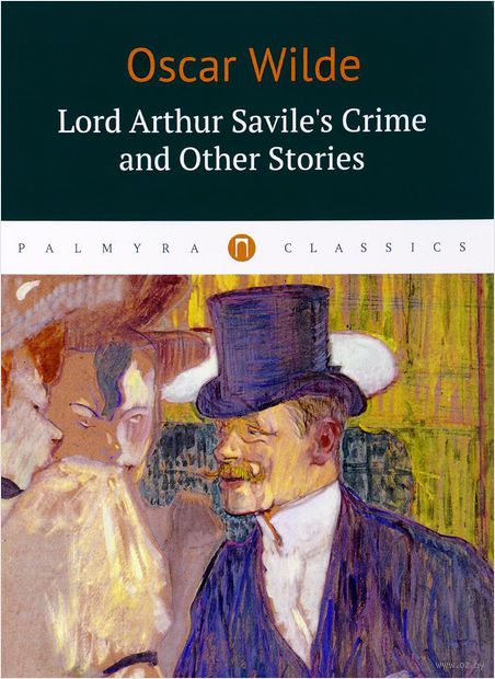 Lord Arthur Savile's Crime and Other Stories — фото, картинка