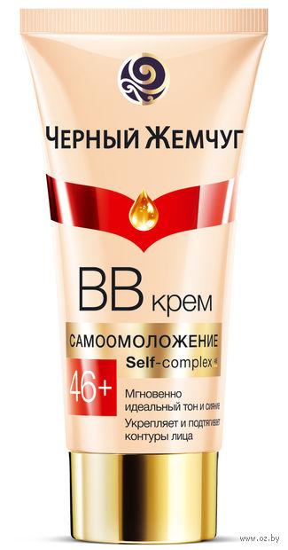 """BB крем для лица """"Лифтинг"""" 46+ (тон: универсальный) — фото, картинка"""