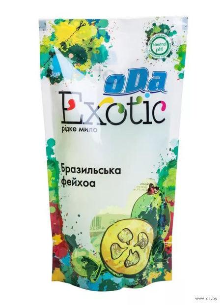 """Жидкое мыло """"Exotic. Бразильская фейхоа"""" (300 мл) — фото, картинка"""