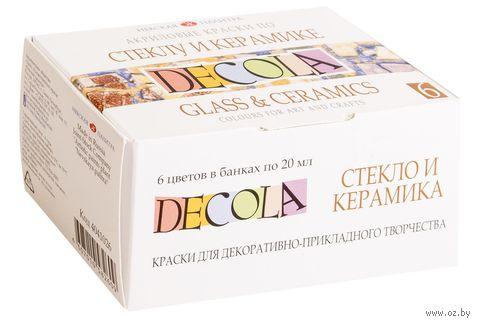 """Краски акриловые по стеклу и керамике """"Decola"""" (6 цветов) — фото, картинка"""