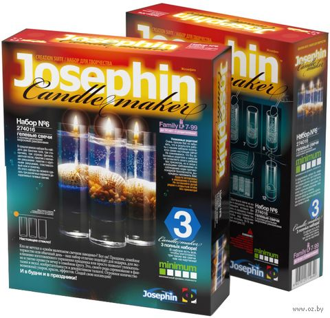 """Набор для изготовления свечей """"Гелевые свечи с коллекционными морскими раковинами"""""""