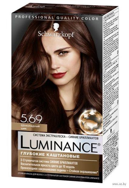 """Краска для волос """"Глубокие каштановые"""" тон: 5.69, шоколадный шик — фото, картинка"""