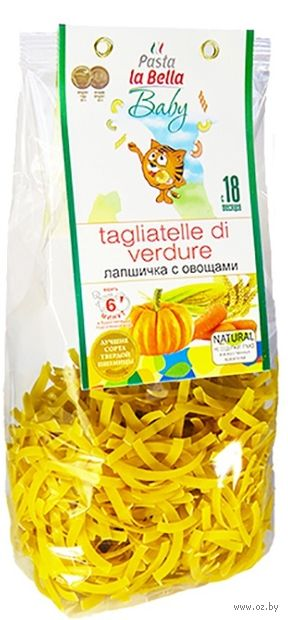 "Макароны ""Pasta la Bella. Baby. Лапшичка с овощами"" (250 г) — фото, картинка"