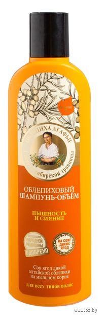 """Шампунь-объем для волос """"Пышность и сияние. Облепиховый"""" (280 мл) — фото, картинка"""