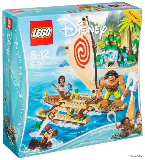 "LEGO Disney Princess ""Путешествие Моаны через океан"" — фото, картинка"