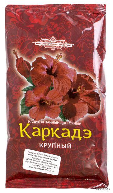 """Чай красный """"Люта. Каркадэ"""" (100 г) — фото, картинка"""