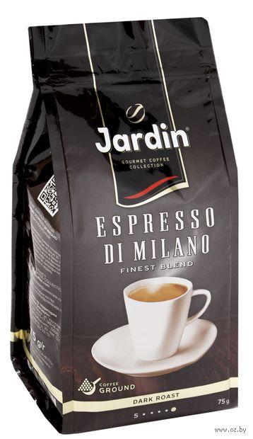 "Кофе молотый ""Jardin. Espresso di Milano"" (75 г) — фото, картинка"