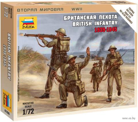 "Набор миниатюр ""Британская пехота 1939-1945"" (масштаб: 1/72)"