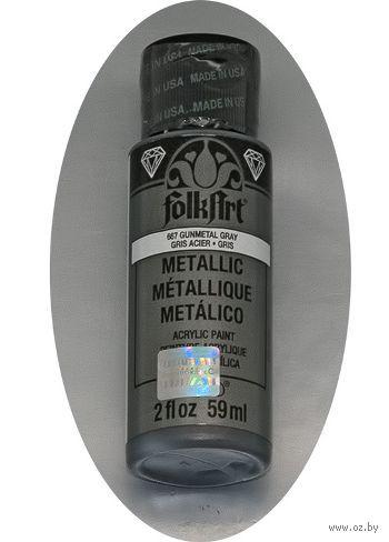 """Краска акриловая """"FolkArt. Metallic"""" (серый, 59 мл; арт. PLD-00667)"""
