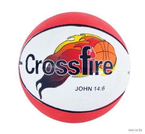 """Мяч баскетбольный """"CrossFire"""""""