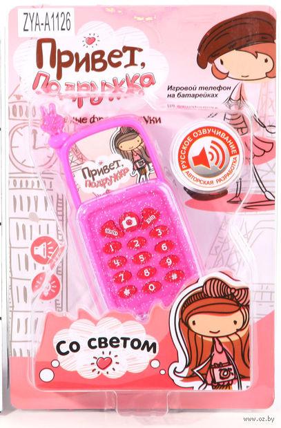 """Музыкальная игрушка """"Телефон Привет, подружка!"""" (арт. ZYA-A1126) — фото, картинка"""