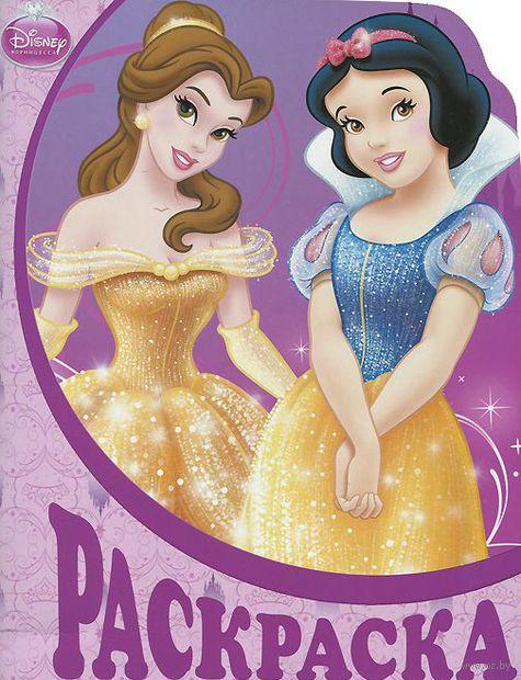Принцессы. Раскраска с трафаретами