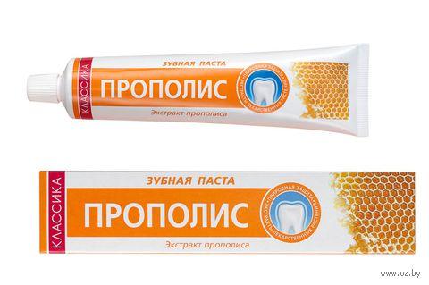 """Зубная паста """"Прополис"""" (150 мл)"""