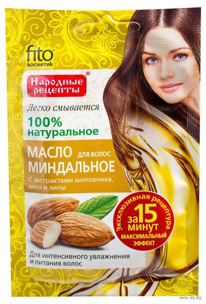 """Масло для волос """"Миндальное"""" (20 мл)"""