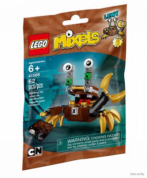 """LEGO Mixels """"Льют"""""""