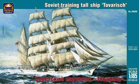 """Советский парусник """"Товарищ"""" (масштаб: 1/185) — фото, картинка"""