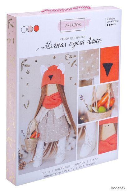 """Набор для шитья из ткани """"Кукла Алиса"""" — фото, картинка"""