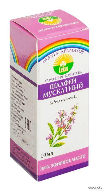 """Эфирное масло """"Шалфей мускатный"""" (10 мл)"""