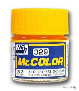 Краска Mr. Color (yellow, C329)