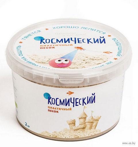 """Пластичный песок """"Космический"""" (сиреневый; 2 кг)"""