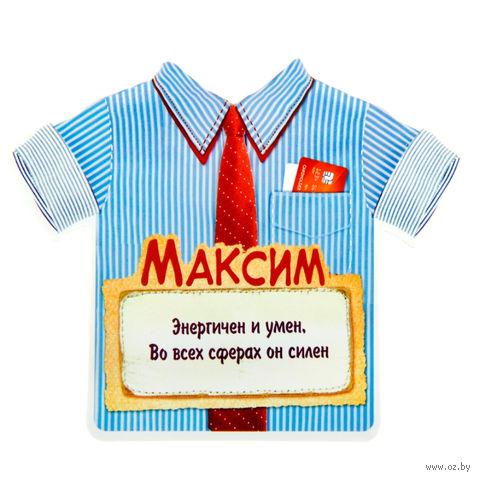 """Магнит пластмассовый """"Максим"""" (115х99 мм)"""