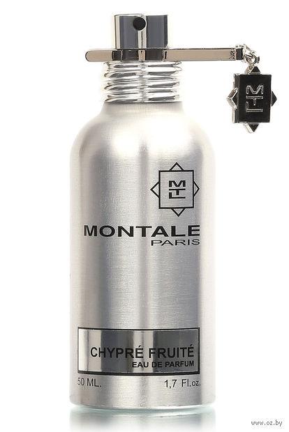 "Парфюмерная вода унисекс Montale ""Chypre Fruite"" (50 мл) — фото, картинка"