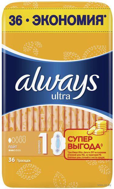 """Гигиенические прокладки """"Always Ultra Light Quatro"""" (36 шт.) — фото, картинка"""