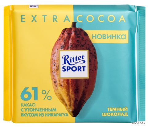 """Шоколад темный """"С утонченным вкусом из Никарагуа"""" (100 г) — фото, картинка"""