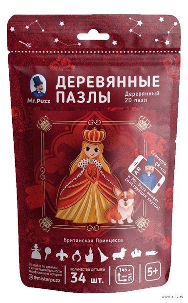 """Деревянный интерактивный пазл """"Британская принцесса"""" (34 элемента) — фото, картинка"""