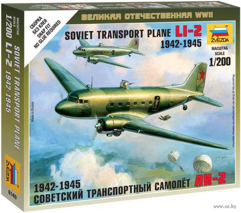 Советский транспортный самолет Ли-2 (масштаб: 1/200) — фото, картинка