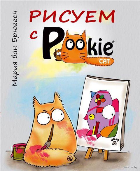 Рисуем с PookieCat. Мария ван Брюгген