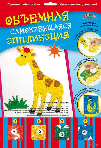 "Картина-аппликация ""Жираф"" — фото, картинка"