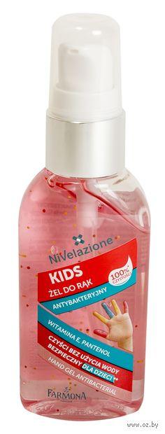 """Гель для рук """"Nivelazione Kids. Антибактериальный"""" (53 мл) — фото, картинка"""