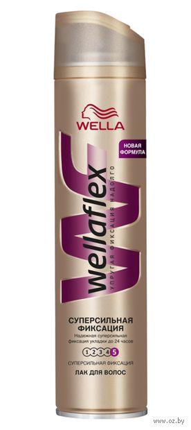 """Лак для волос """"Wellaflex"""" суперсильной фиксации (250 мл) — фото, картинка"""