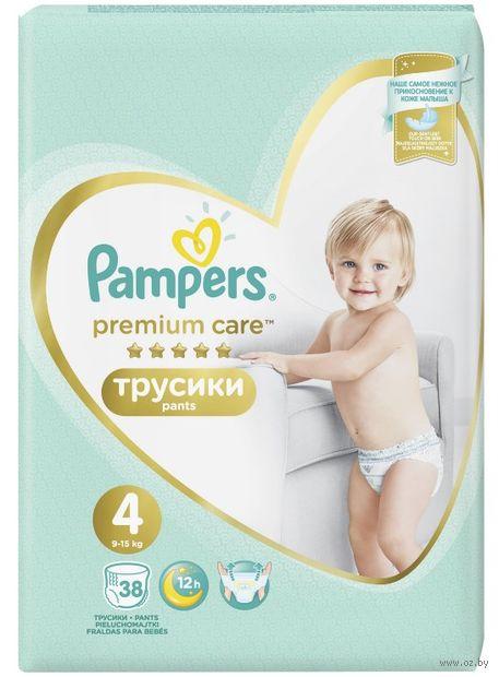 "Подгузники-трусики ""Premium Care Maxi"" (9-15 кг; 38 шт.) — фото, картинка"
